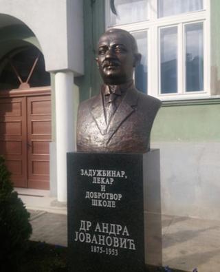 Биста Др Андре Јовановића задужбинара