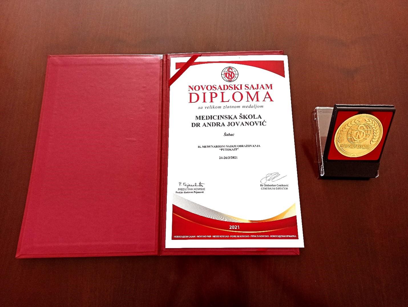 Златна медаља за квалитет васпитно-образовног процеса