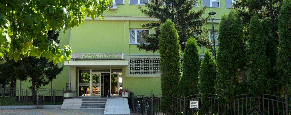 Улаз из Добропољске